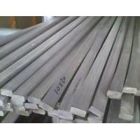 Quality ASTM A36 Hot Rolled Mild Steel Flat Bar CZ-F51 for machinery structure for sale