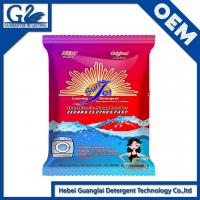 Wholesale small bag washing powder,detergent powder for clothes wash,Fabricantes Detergentes,High Quality Detergent Powder from china suppliers