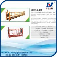 Wholesale ZLP630 Working Platform 630kg Window Cleaning Suspended Gondola from china suppliers