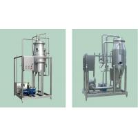 Wholesale Full Automatic Degasser Dairy Processing Plant Equipment for Milk or Juice Production Line from china suppliers