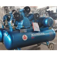 Wholesale Industrial Oil - less Air Compressor from china suppliers