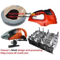 Wholesale Dust collector Mold Design and Injection Molding, Good Quality Plastic Cleaner Mould from china suppliers