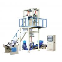 Wholesale Zhejiang Vinot High Output PP Film Extrusion Machine Low / High Density Polyethylene SJ-60 from china suppliers