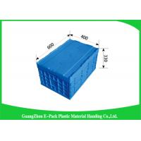 Wholesale 65L Packaging Collapsible Plastic Containers Recyclable Space Saving 600 * 400 * 105mm from china suppliers