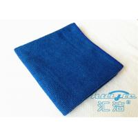 Wholesale Blue Soft Microfiber Facial Cloths Polyester Washable , Microfiber Hand Towel from china suppliers