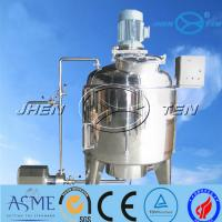 Quality stainless steel mixing tank emulsification tanks for dairy food yogurt cheese ss316 2000L 10000L for sale