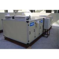 Wholesale AHY Medical-purpose clean and constant temperature and humidity air conditions from china suppliers