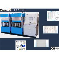 Wholesale Pvc Board Laminating Machine , Plastic Card Maker Machine Water Cooling from china suppliers