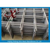 Wholesale Top Quality 200*200mm 100*100mm Galvanized Welded Wire Mesh Fence from china suppliers