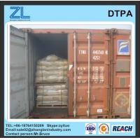 Wholesale DTPA manufacturer from china suppliers