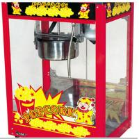 Wholesale Unique Small Gas Popcorn Maker Industrial 220V 50Hz With Switch Control from china suppliers
