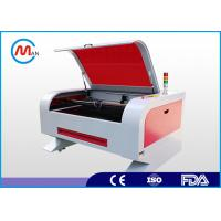Wholesale Cloth Plastic Acrylic Wood Laser Cutting Machine Portable Laser Etcher from china suppliers