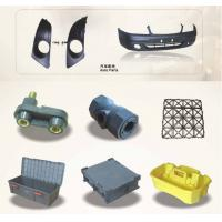 Wholesale Plastic Car Auto Part Mold Mobile Parts / Shell / Appliances Electronic Plastic Mould from china suppliers
