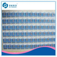 Wholesale Void QR Code Stickers For Snack / Meat / Biscuit , Warranty Void Labels from china suppliers