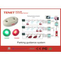 Buy cheap Smart parking guidance system from wholesalers