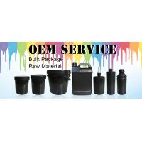 Wholesale FRANCE Raw Material OEM Soak-off UV&LED Gel Polish from china suppliers