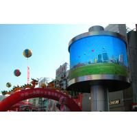 Wholesale Perfect uniformity Outdoor SMD LED Screen , curved LED display For Super Market from china suppliers