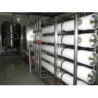 Wholesale UV Ozone Sterilization Reverse Osmosis Water Treatment 2 Stages Drinking Water Purifier Filter Dow Membrane Film from china suppliers