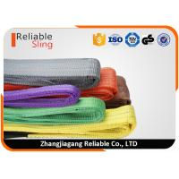 Wholesale 0.5 Ton - 50 Ton Color Codes Flat Webbing Sling Cargo Belt For Lifting OEM / ODM from china suppliers