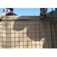 Customized Hesco Bastion Wall Anti - Rust Feature Easy Installation