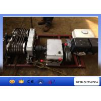 Wholesale 13HP Double Drum Electric Cable Pulling Winch Dual - Bull Wheel Powered Winch from china suppliers