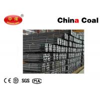 Wholesale Light Rail Steel Products GB Standard Railway Light Steel Rail 6KG 6m - 12m from china suppliers