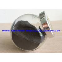 Buy cheap Agriculture crystal&granular ammonium sulfate with SGS certificate from wholesalers