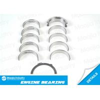 Wholesale Mustang Aviator 4.6L 281CID Ford Main Bearings Set Durable Customized 7292M from china suppliers