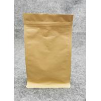 Wholesale Customized Printed Kraft Stand Up Zipper Pouch Bags For Packaging Easy To Open from china suppliers