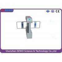 Wholesale Bi Directional low noise Electronic supermarket entrance gate turnstiles from china suppliers