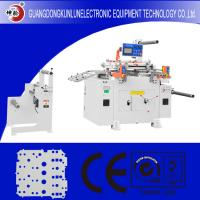 Wholesale Automatic Large Area Die Cutter Equipment For Rubber / Plastic Seal Gasket from china suppliers