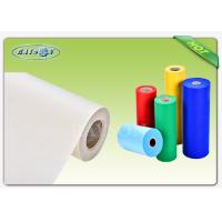 Wholesale 45 GSM White Color  Waterproof PP& PE Laminated Non Woven Fabric Roll Used For Medical Bedsheet from china suppliers