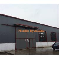 Shijiazhuang Hanjiu Technology Co., Ltd