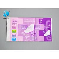 Wholesale Soft and safe plastic polythene printed packaging bags Waterproof from china suppliers