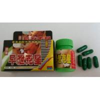 Wholesale The Killer of Premature Ejaculationis Sex Pills Cure Premature Ejaculatio from china suppliers