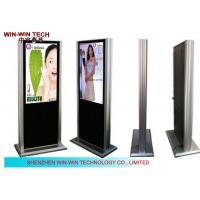 Wholesale FULL HD Outdoor LCD Advertising Player from china suppliers