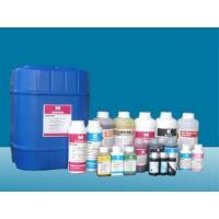 Wholesale Bulk Ink for C79/C90/C110/CX7300 from china suppliers