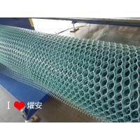 Buy cheap AF-2000mm wide PP,PE rigid net extrusion machine from wholesalers