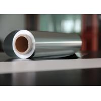 Wholesale Household Standard Aluminum Foil12'' x 500' , 500 Sf Aluminium Cooking Foil food contact class from china suppliers
