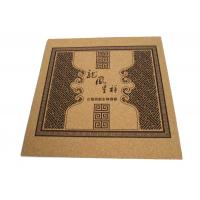 Wholesale Custom printing cork placemat from china suppliers