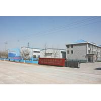 Hengbon Industrial Co.,Ltd