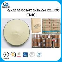 China Cream White CMC Carboxymethyl Cellulose Food Additive For Drink Produce on sale