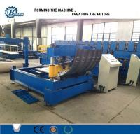 Quality Automatic Hydraulic Crimping Machine / Corrugated Roofing Sheet Curving Machine for sale