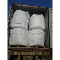 Wholesale Jumbo Package Detergent Washing Powder from china suppliers