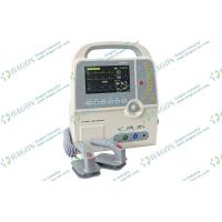 Wholesale ECG Waveforms First Aid Products Defibrillator with Arrhythmia Analysis from china suppliers