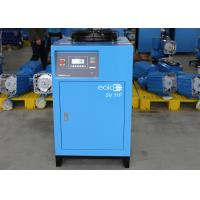 Quality Lubricated Screw Type Air Compressor With PM Motor Variable Speed Drive 6~8bar 11kW for sale