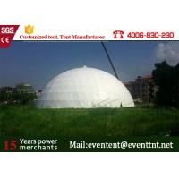Wholesale White PVC Canopy Large Dome Tent Water Resistant Beach Dome Tent Standard Fabric from china suppliers