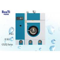 Wholesale 10kg Fully Closed Hydrocarbon Dry Cleaning Machine For Laundry Shop from china suppliers