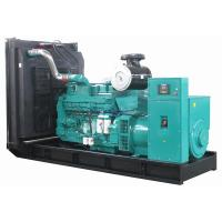Wholesale 80kw Fuel Tank Generator 3000 X 1240 X 1760 With Strong Horsepower from china suppliers