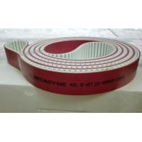 Wholesale MEGADYNE timing belt for glass double edging machine from china suppliers